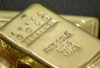 معادله دو مجهولی اونس طلا