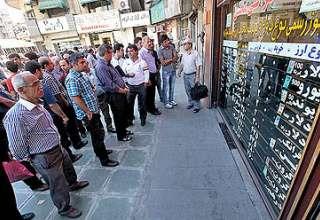 قیمتها در  روز سهشنبه بازار ارز، طلا و آتی