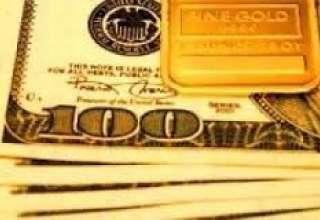 سرعت افزایش نرخ بهره آمریکا عامل مهمی برای فلزات گرانبها در سال 2016 خواهد بود