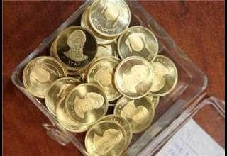 افزایش17 هزار تومانی قیمت سکه