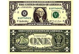 وعده یکسانسازی نرخ ارز تمدید شد