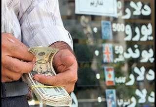 نرخ 22 ارز افزایش یافت