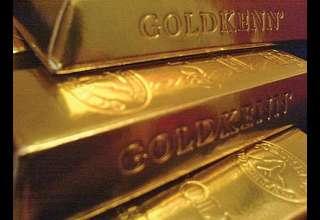 قیمت طلا تحت تاثیر ارزش دلار و نشست بانک های مرکزی ژاپن و آمریکا است