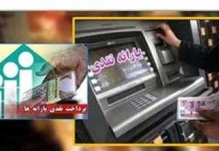 افزایش تماس های کمیسیون ماده ۱۰ برای حذف یارانه بگیران و تکذیب مسئولان وزارت رفاه