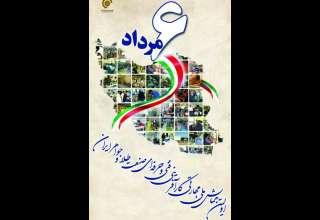 همایش ملی مهارتی کارآفرینی صنعت طلا و جواهر ایران برگزار می شود
