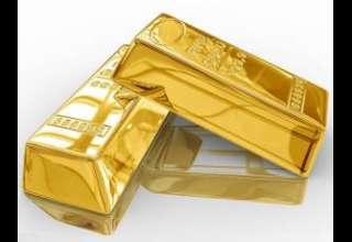 کاهش قیمت طلا در آستانه اعلام سیاست های جدید فدرال رزرو آمریکا