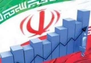 پرونده فرصت اقتصادی برای ایران بدون فرجام بسته شد