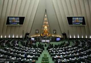مجلس کلیات لایحه اصلاحیه بودجه ۱۳۹۵ را تصویب کرد