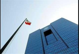بانک مرکزی دستاوردهای خود در سال ۹۵ را تشریح کرد