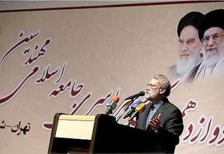 موانع شکوفایی اقتصاد ایران
