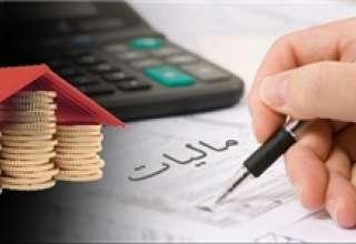 کارنامه 10 سال مالیات ستانی/ رشد سالانه 30 درصدی درآمدهای مالیاتی در برنامه ششم واقعی است؟