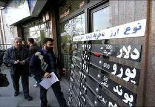دولت یازدهم؛ پایان آشفتگی ارزی و هدفگذاری ارز تک نرخی