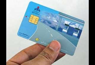 مردم کارتهای سوخت را نگه دارند/ عرضه کارتی فعلا ادامه دارد
