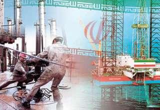 چشمانداز «ایران 2035»