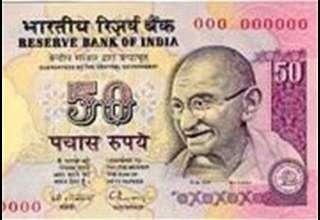 لغو تحریم ایران به ضرر بانک هندی یو سی او تمام شد