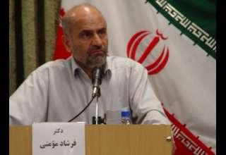 ساختار نهادی اقتصاد ایران در انگیزهکشی متبحر شده است