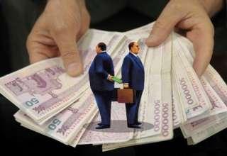 ۴دلیل ناکارآمدی طرحهای مبارزه با فساد