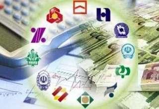 نسخه درمانی برای نظام مالی