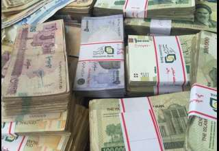 تسهیلات پرداختی بانکها 39 درصد افزایش یافت