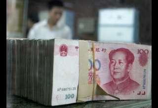 خیز چین برای باز کردن فضای اقتصادی