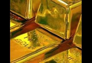 روند صعودی قیمت طلا پایان یافته/ قیمت طلا تا 2 سال آینده کاهش می یابد