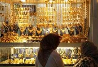 ایران ششمین مصرفکننده طلا و جواهر در جهان شد