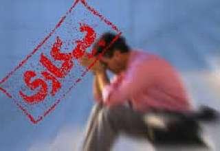 حقایقی درباره نرخ بیکاری در ایران