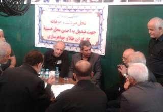 حضور رئیس کمیسیون اقتصادی مجلس در هئیت عزاداران صنف طلا و جواهر + تصاویر
