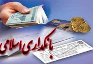 مهلت ۴۵ روزه برای ارسال لوایح بانکداری و بانک مرکزی به مجلس/کمیته تخصصی تشکیل شد