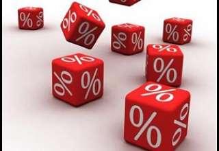 ضرورت نظارت بانک مرکزی بر یکسان سازی نرخ تسهیلات