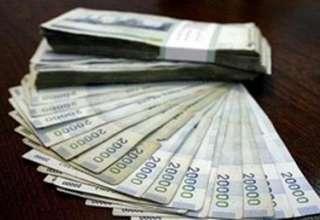مصائب کاهش مجدد نرخ سود بانکی