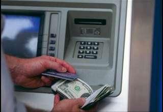 پرداخت ارز در خودپردازها / عابربانکها