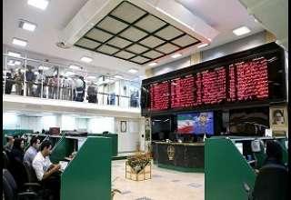 چراغ سبز تالار شیشه ای در پایان معاملات