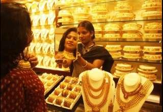 رشد تقاضای هند قیمت طلا در بازارهای جهانی را افزایش داد