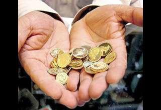 وجه تضمین اولیه قراردادهای آتی سکه طلا زیاد شد