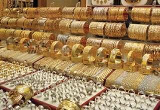 اونس 1160 دلاری شد/ افت 1.5 درصدی طلای جهانی