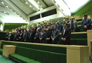 دیدار مسئولان اتحادیه های طلا و جواهر استان تهران با نمایندگان مجلس + تصویر