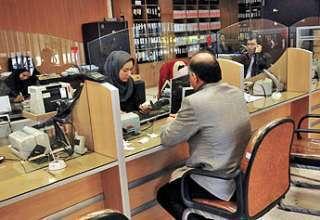 ماجرای تاخیر چندروزه پرداخت سود سپردهها/ بانکها چقدر سود میکنند؟