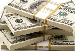 دریافت پول به روشهای مختلف/ این بار آمریکا از بانک کانادایی برای پرونده تحریم ایران 500 هزار دلار گرفت