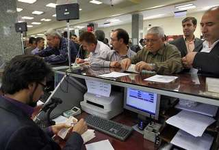 بانک مرکزی: اطلاعات حسابهای سپردهای اشخاص محرمانه است