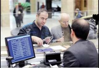 نجات بانکها از زیانهای چندهزار میلیاردی/ بانکمرکزی در اعمال صورتهای مالی جدید تجدیدنظر کرد