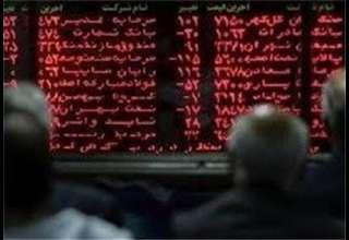 اسامی سهامدارترین شرکتهای بورس