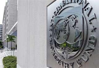 صندوق بین المللی پول: ترامپ پیشبینی اقتصاد دنیا را مشکل کرد