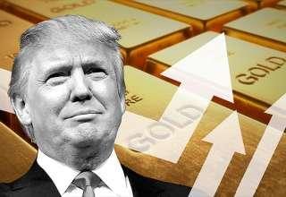 قیمت طلا افزایش خواهد یافت اگر ترامپ یکی از این 5 موضوع را مطرح کند