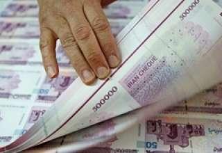 دمای انجماد در بازار پول