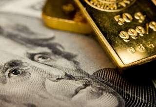 دلار آمریکا و طلا در شرایط نامطمئن مالی جهان همدیگر را کامل می کنند