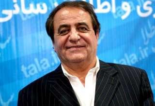 تبریک نوروزی رئیس اتحادیه طلا و جواهر تهران / سال 95 سال سختی برای این صنف بود