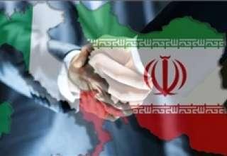 کارنامه تاریک اقتصاد ایران در سال 95
