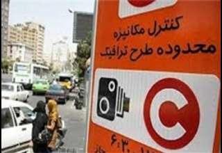 «طرح ترافیک و زوج و فرد» تا ۱۳ فرودین اعمال نمیشود