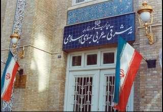 ایران ۱۵ شرکت آمریکایی حامی تروریسم را تحریم کرد